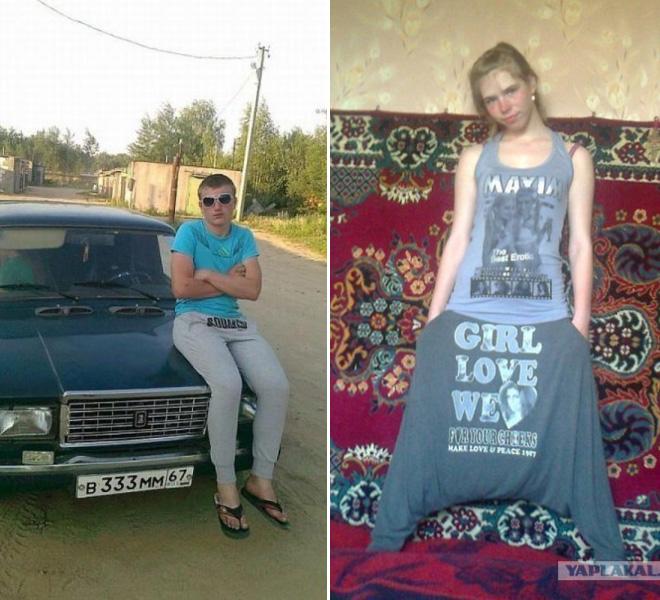 Анти-секс худшие фото с русскоязычных сайтов знакомств.
